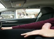 Car Dickflash Mature