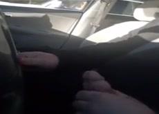 Car Flash Red Light Voyeur