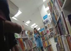 Book Store Flash 2