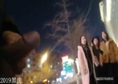 Chinese Flashing Girls Groups