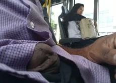 Bus Flash Teen