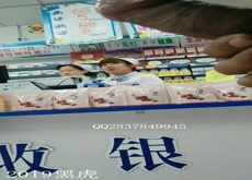 Chinese Flash on grocery store