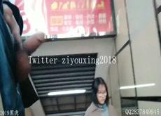 Flash 2 Asian Teens in Subway