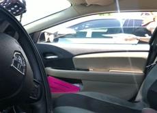 Car Flash Blonde Milf